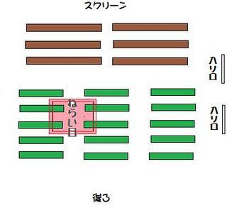 タートルトーク2.jpg
